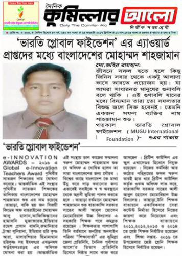 news from bangladesh